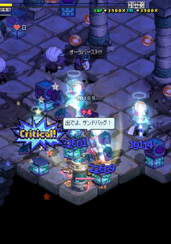 TS_19.png