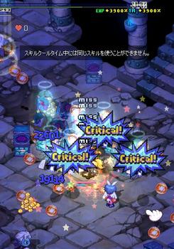 TS_20.png