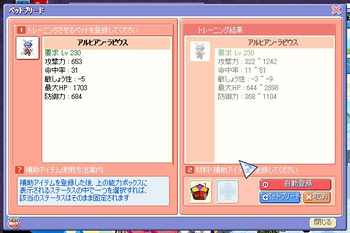 TS_28.jpg