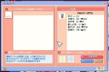 TS_29.jpg
